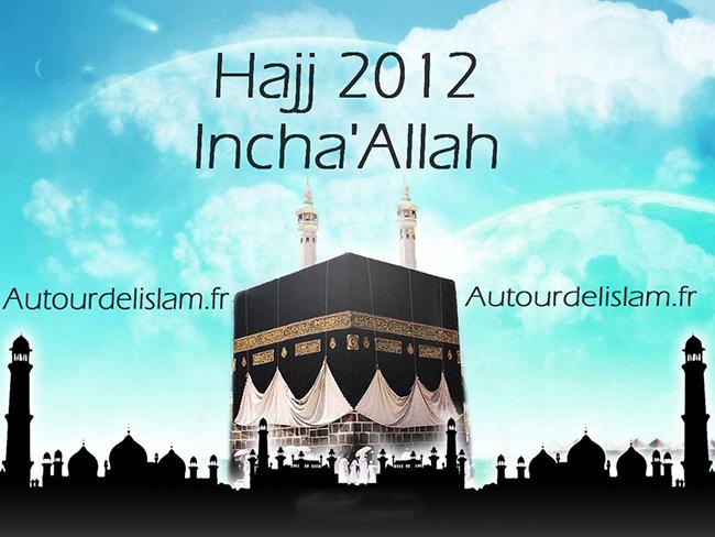 L'équipe Autourdelislam se rend inchaAllah aux lieux saints pour le Hajj