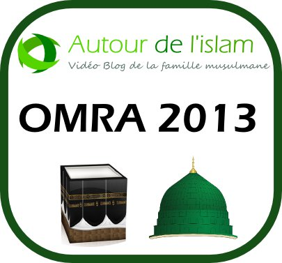Nous partirons en Omra en famille inchaAllah