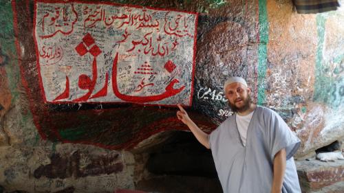 Jours 4 et 5 : Reportage photo INEDIT sur la grotte de Thawr