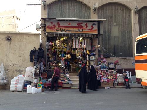 Jours 1 et 2 : Départ de Paris et accomplissement de la Omra