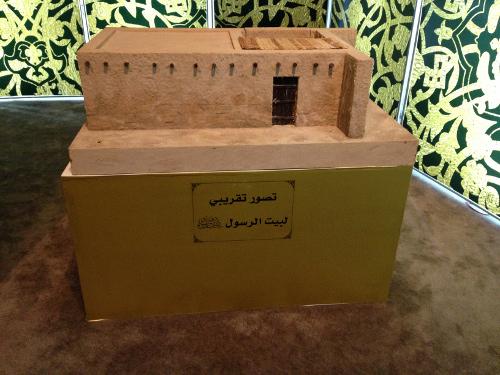 Jour 10 : Baqi3 et exposition consacrée au prophète 3alayhi salam