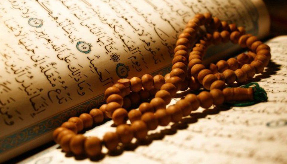 Réflexions Coraniques : Mon nouveau projet Autour Du Coran