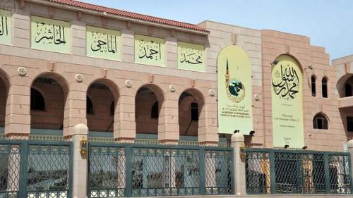 L'exposition dédiée au prophète 3alayhi salam