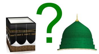 La Mecque ou Médine, par laquelle commencer ?