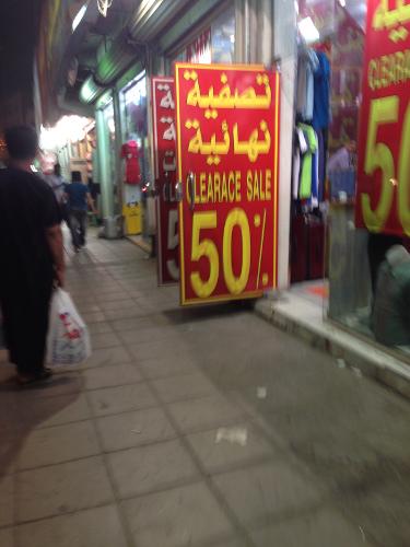 arnaque-commerce-makkah