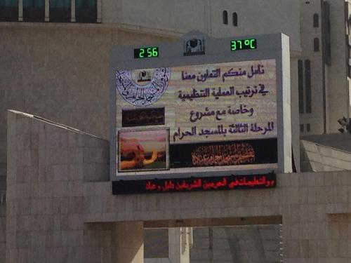 temperature-mecque-makkah-omra2015