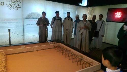 expo-prophete-medine