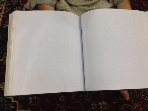 coran-aveugles-braille
