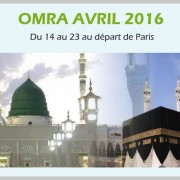 omra-avril-2016