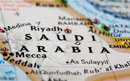 Arabie Saoudite : heure, monnaie et météo en direct