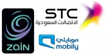zain-stc-mobily