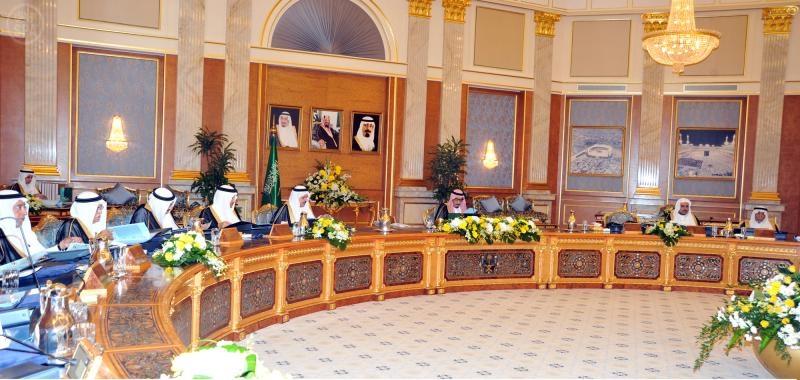 conseil ministres saoudiens hajj