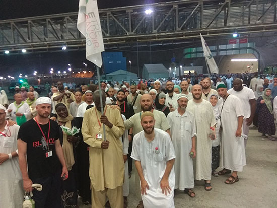 Hajj 2016 : Episode #3
