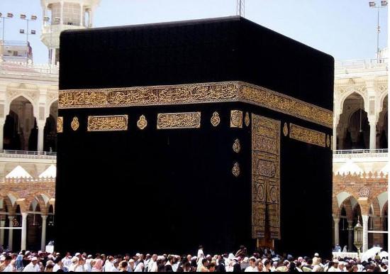 La Kaaba : l'histoire du premier lieu de culte