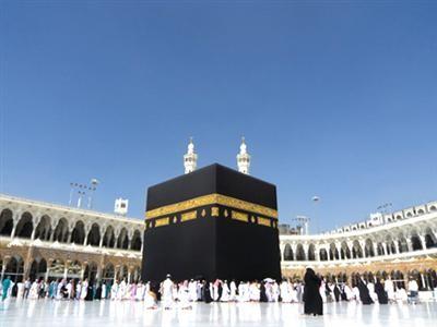 Pourquoi il faut se hâter à faire son Hajj