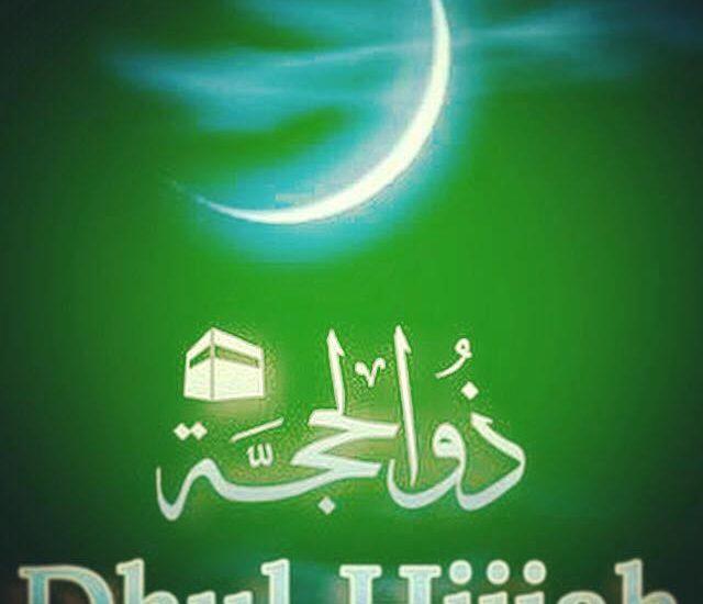 Dhoul Hijja : Le mois du pèlerinage qui profite même aux non pèlerins
