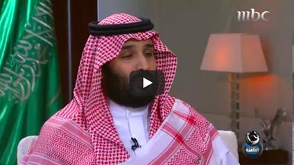 [VIDÉO] : Le prince Mohamed Bin Salman défend et valide la taxe sur le visa