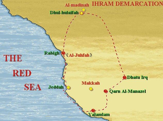 L'état d'Ihram : le premier pilier du Hajj et de la Omra