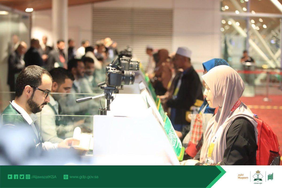 contrôle des passeports au Hajj