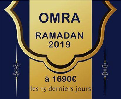 Omra Ramadan 2019 économique à 1690€