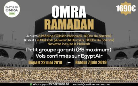 WP Flyer Omra Ramadan
