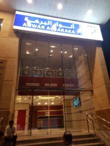 Hajj 2020 proche du Haram à Makkah (650m) pour 5490€(*)