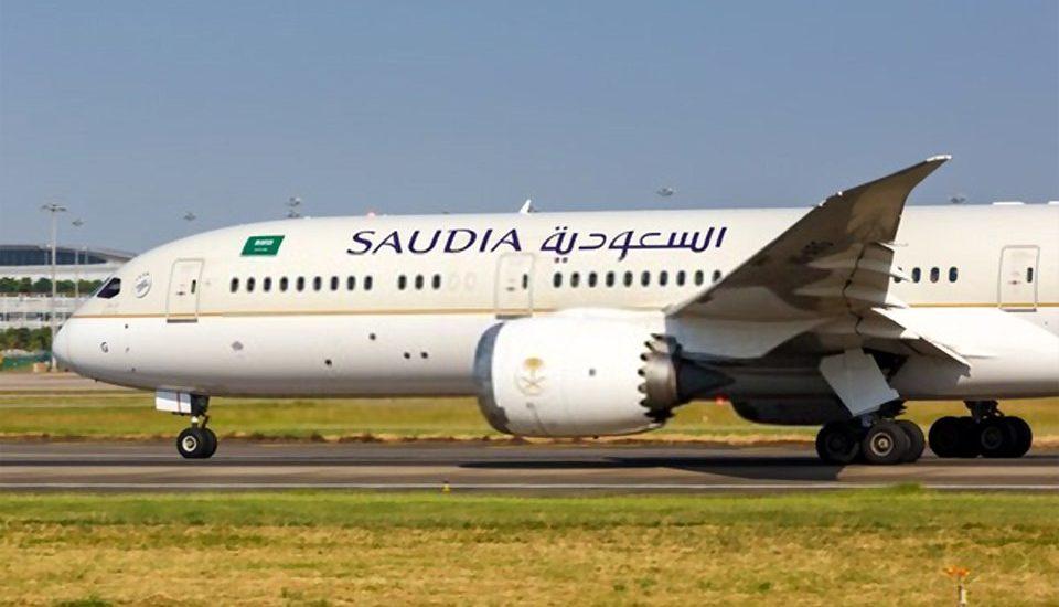 Nos vols pour le Hajj 2020 sont confirmés (les détails …)